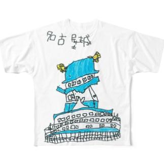 たまご人間の名古屋城ロックTシャツ Full graphic T-shirts