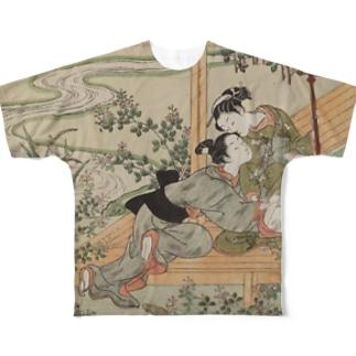 今だけ値下げ中! 鈴木春信「風流艶色真似ゑもん」 Full graphic T-shirts