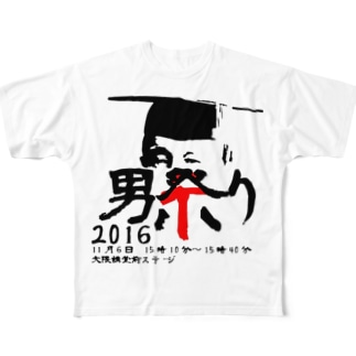 男祭り2016 渾身 Full graphic T-shirts