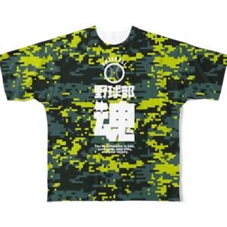 野球部魂(野球部) Full graphic T-shirts