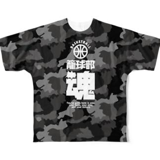 籠球部魂 (バスケ部)  Full graphic T-shirts