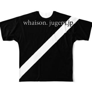 whaisonjugemjp_AdobeDevangari slashfull フルグラフィックTシャツ