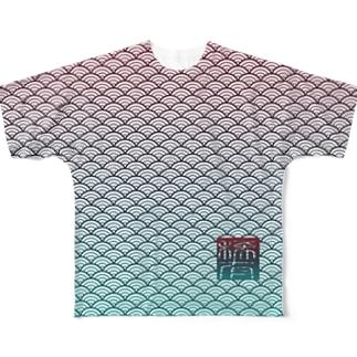 青海波 Full graphic T-shirts