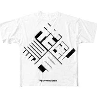花鳥風月 Full graphic T-shirts