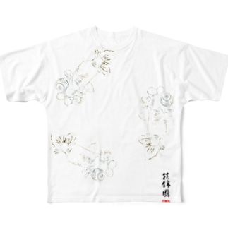 【金魚】花房頂天眼~巴~ Full graphic T-shirts