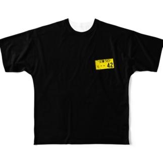 ナンバープレートみたいなのん Full graphic T-shirts