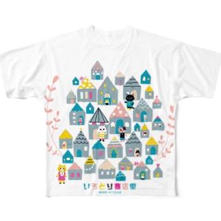 いろどり商店街 Full graphic T-shirts