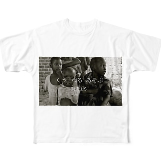 but us... Full graphic T-shirts