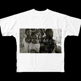 まさみこのbut us... Full graphic T-shirts