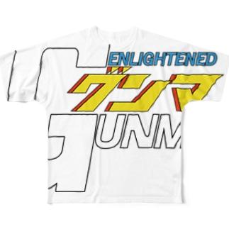 機動戦士Gunma(カラー) Full graphic T-shirts