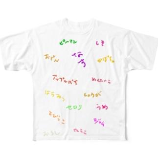 kirai na tabemono Full graphic T-shirts