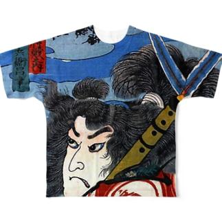 戦国武将、真田昌幸 Full graphic T-shirts