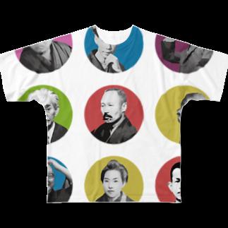 三重殺セカンドの店の文豪オールスターズ Full graphic T-shirts