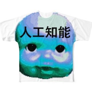 試験管ベビー Full graphic T-shirts