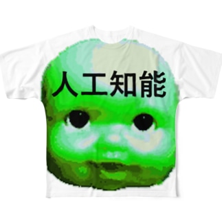 試験管ベビー2.0 Full graphic T-shirts
