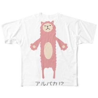 アルパカ!? Full graphic T-shirts