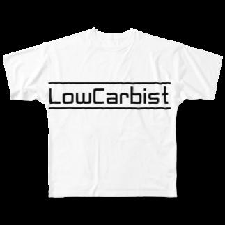 ローカーボ大作戦のLowCarbist Full graphic T-shirts