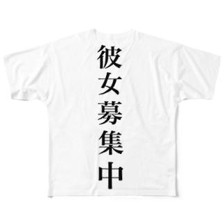 彼女募集中 Full graphic T-shirts