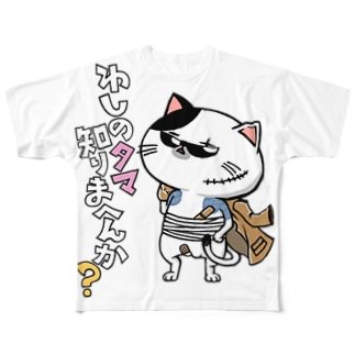 ニャニキ フルグラフィックTシャツ