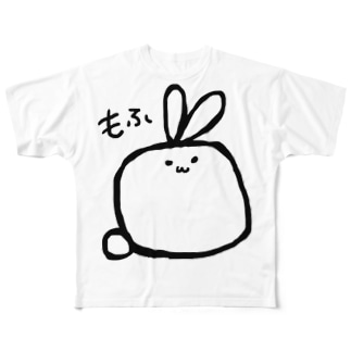もふうさぎ Full graphic T-shirts