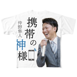 携帯の神様 Full graphic T-shirts