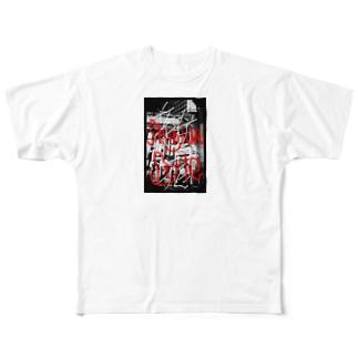 Style of Shinjuku Full graphic T-shirts