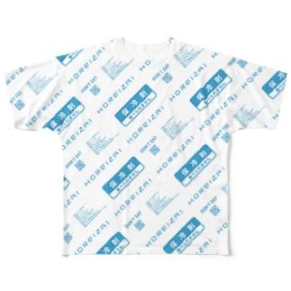 保冷剤 Full graphic T-shirts