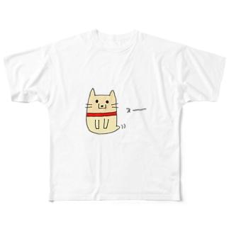 ん?犬? フルグラフィックTシャツ