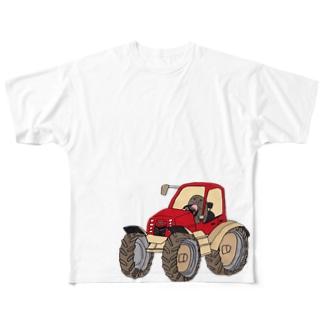 もぐらのおぐらさん トラクター Full graphic T-shirts