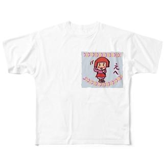ちーちゃん★シリーズ『えへ』 Full graphic T-shirts