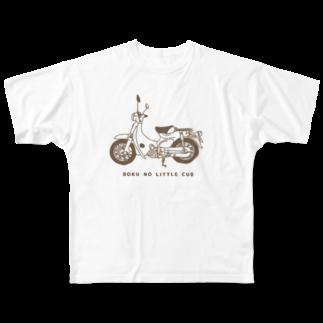 こなもんのBOKU NO LITTLE CUB Full graphic T-shirts