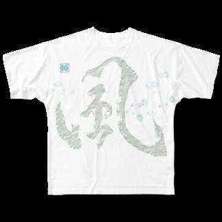 """kaihouのJapanese T-shirt """"風"""" Full graphic T-shirts"""
