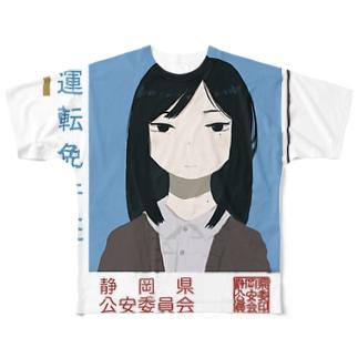 女の証明写真 Full graphic T-shirts