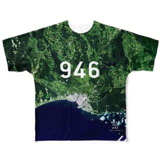 北海道 阿寒郡 Tシャツ 両面 Full graphic T-shirts