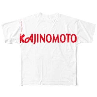 火事の元(味の素のパロディロゴ) Full graphic T-shirts