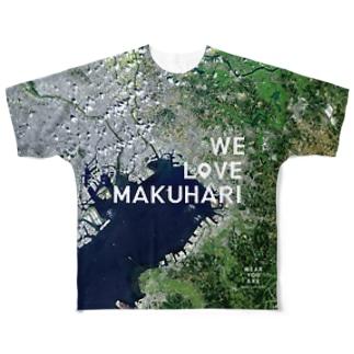 千葉県 千葉市 Tシャツ 両面 Full graphic T-shirts