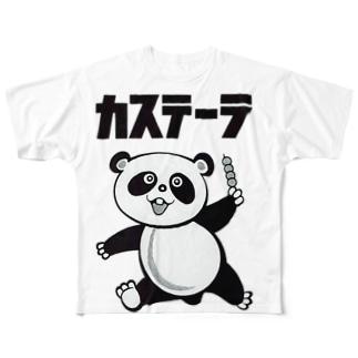 カステーラパンダ フルグラフィックTシャツ
