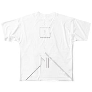 一日一伝(縦) Full graphic T-shirts