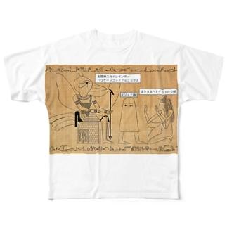 エジプト風 Full graphic T-shirts