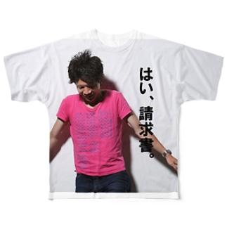 受付嬢煽り(はい、請求書。) Full graphic T-shirts