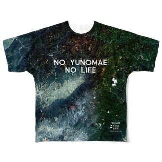 熊本県 球磨郡 Full graphic T-shirts