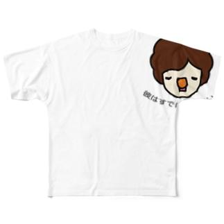 隊長はすでに死んでいるグッズ Full graphic T-shirts