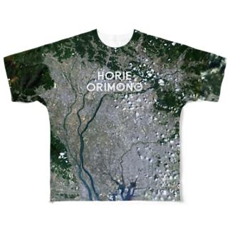 愛知県 一宮市 Full graphic T-shirts
