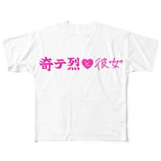 キテカノT Full graphic T-shirts