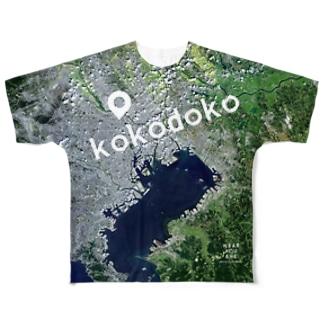 東京都 板橋区 Tシャツ 両面 Full graphic T-shirts