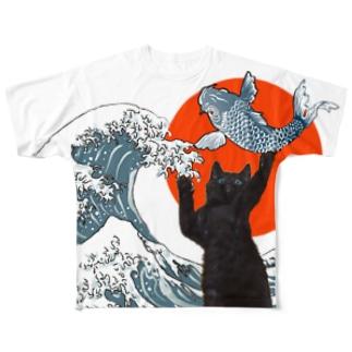 黒猫ぽっち~ぃの大漁ニッポン Full graphic T-shirts