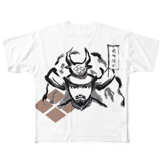 戦国武将(武田信玄) Full graphic T-shirts