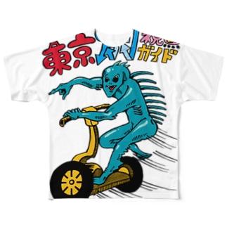 セグウェイに乗るチュパカブラ フルグラフィックTシャツ