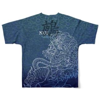 幻獣 ぬえ フル Full graphic T-shirts