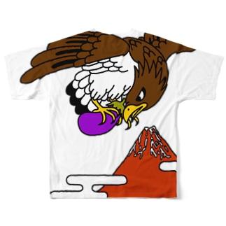 一富士二鷹三茄子 Full graphic T-shirts